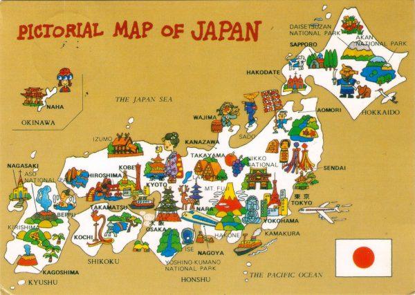 Туристическая карта Японии