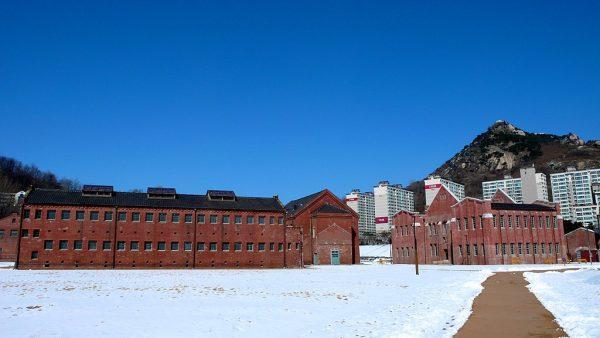 Тюрьма Содэмун в Южной Корее