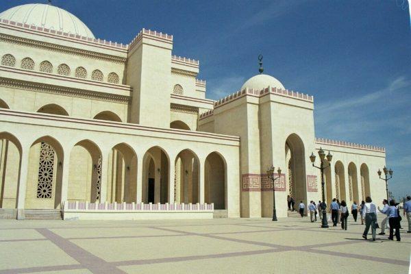 Исламский университет Манамы