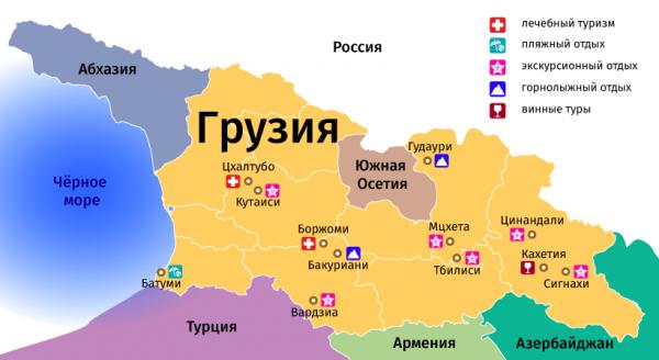 Вариант карты Грузии с основными туристическими зонами