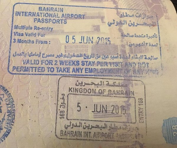 Виза Бахрейна