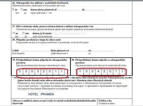 Анкета на шенгенскую визу в Чехию, вопросы 26–31