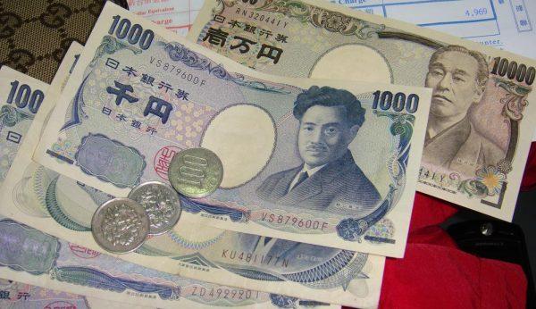 Японские иены
