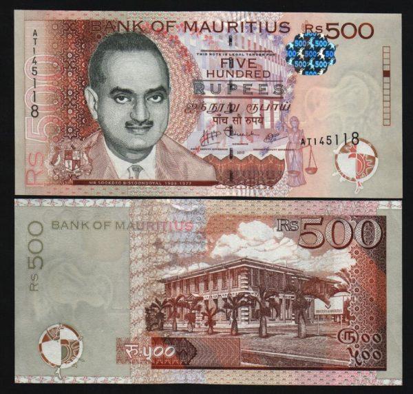 Деньги Маврикия