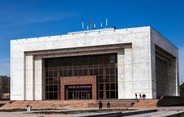 Киргизский Государственный исторический музей