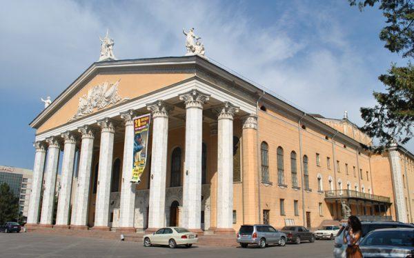 Театр оперы и балета имени А. Малдыбаева