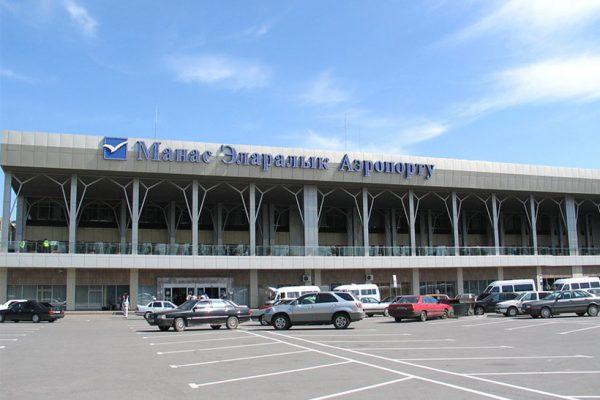 Аэропорт Бишкека Манас