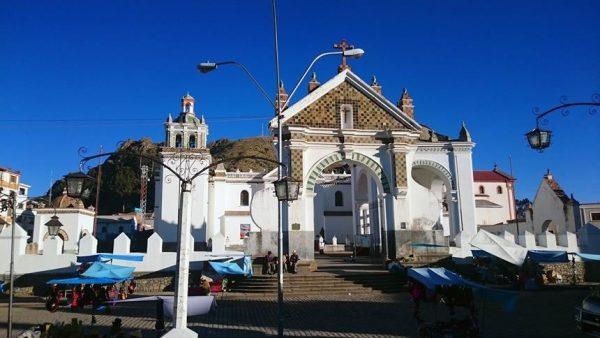 Базилика Пресвятой Девы в Копакабане