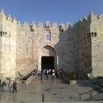 Дамасские ворота Старого города