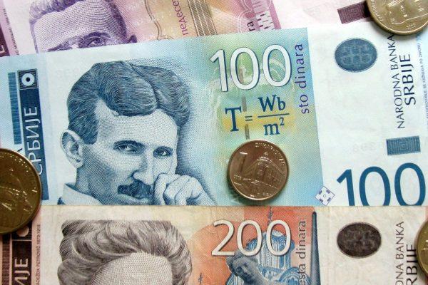 Деньги Сербии
