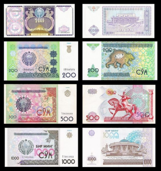 Деньги Узбекистана