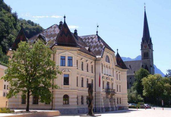 Дом правительства в столице Люксембурга
