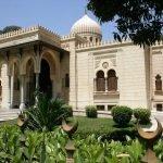 Музей исмамского искусства