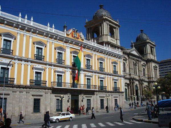 Дворец Кемадо в Ла-Пасе