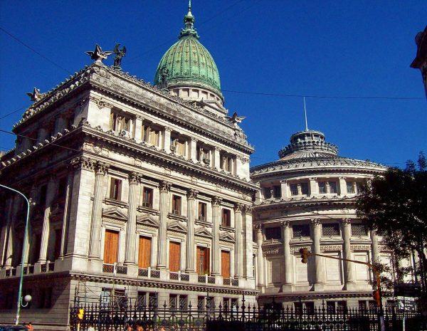 Дворец Национального конгресса в Буэнос-Айресе