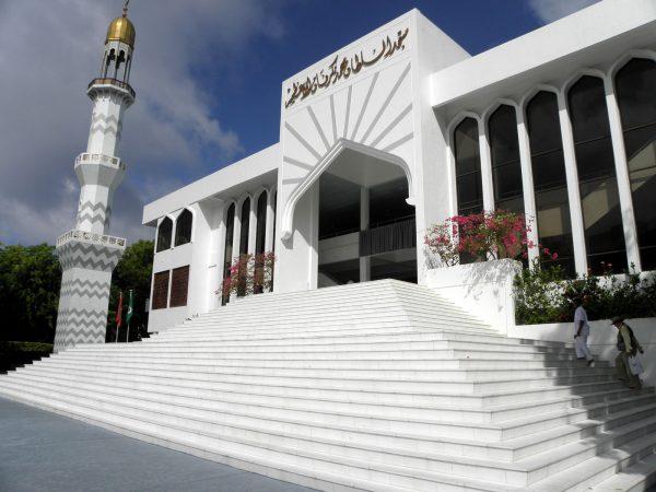 Исламский центр в Мале