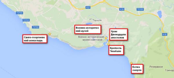 Исторические достопримечательности на туристической карте Балаклавы