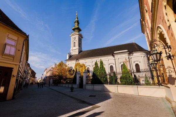 Кафедральный собор Св.Георгия в Нови-Саде