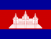 камбоджа флаг