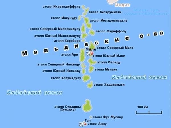 Карта Мальдив со столицей