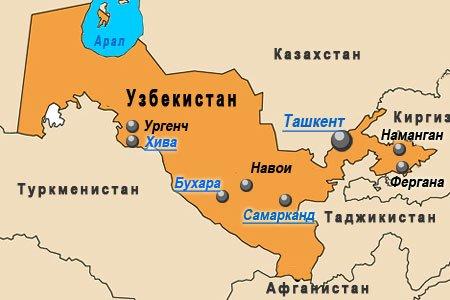 Карта Узбекистана с основными туристическими городами