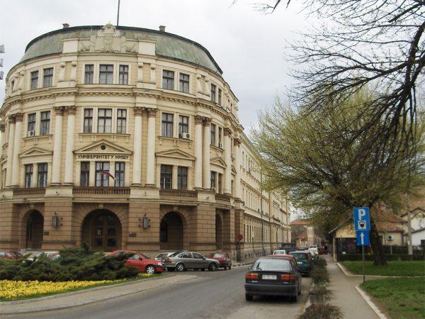 Университет Ниша