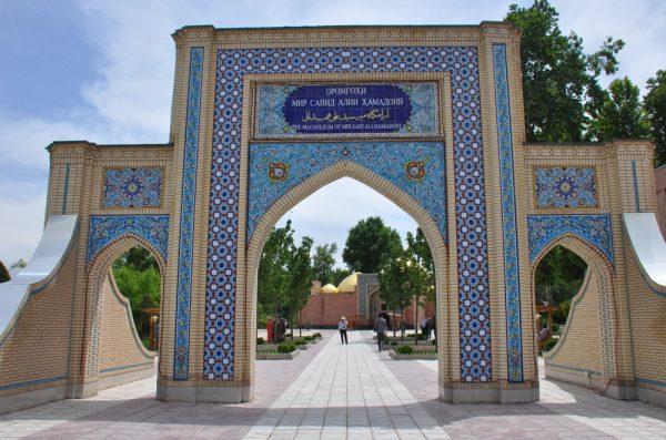 Мавзолей Мир Саида Али Хамадони в Кулябе