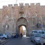 Львиные ворота Старого города