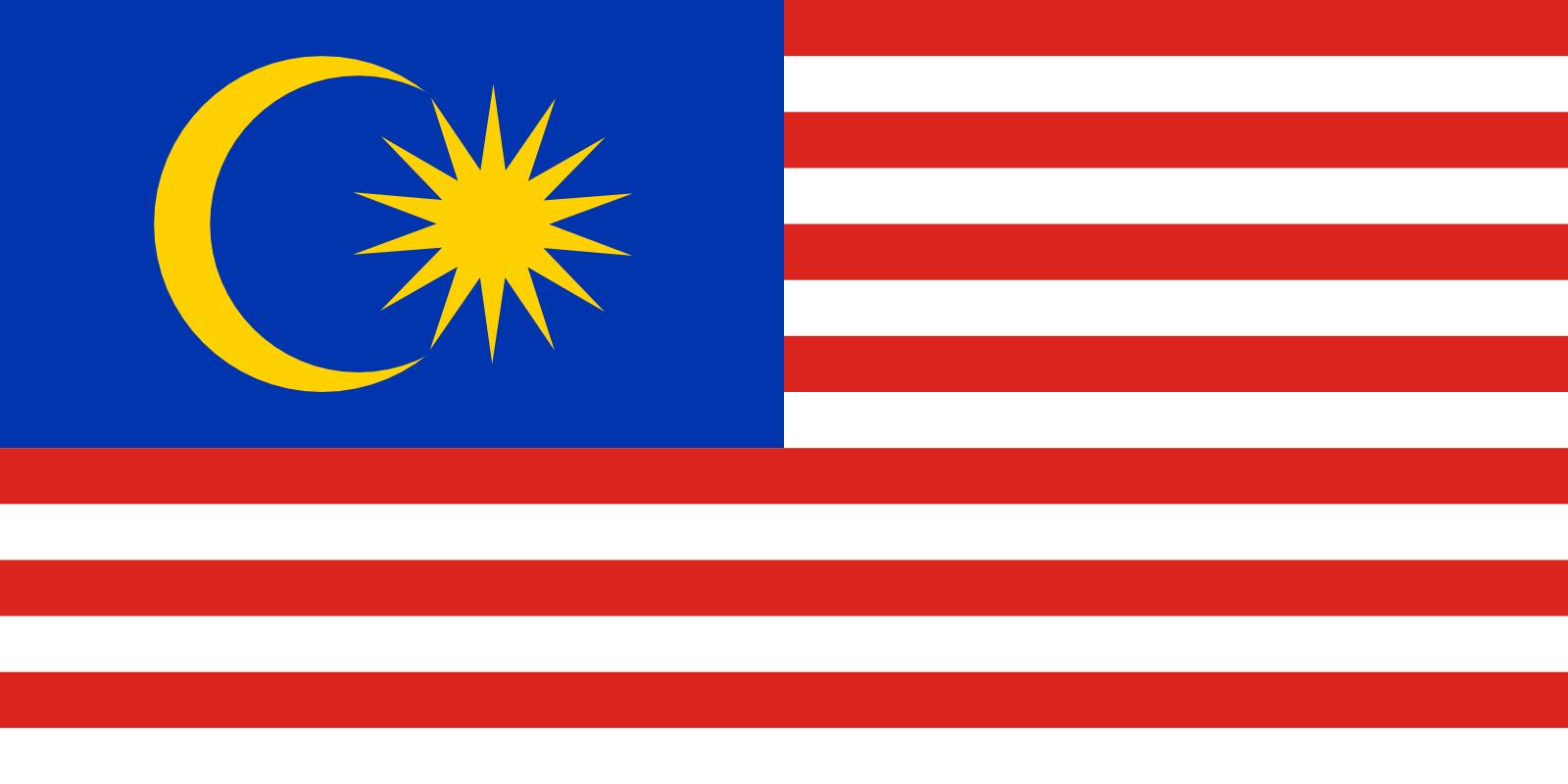 Малайзия для туристов: информация о стране, города, курорты и достопримечательности