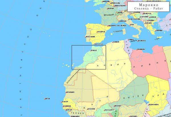 Марокко на карте мира