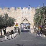 Мусорные ворота Старого города