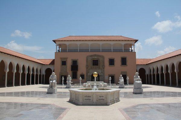 Музей искусства и археологии Израиля