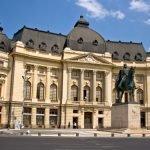 Национальный исторический музей Румынии