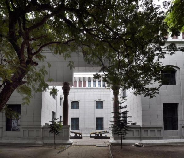 Национальный музей в Мале