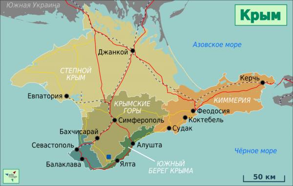 Населённый пункт Балаклава на карте Крыма