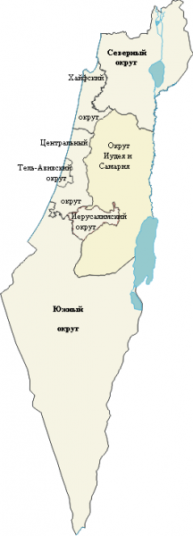 Округа Израиля