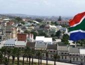 Порт-Элизабет, ЮАР