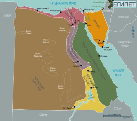 Регионы Египта