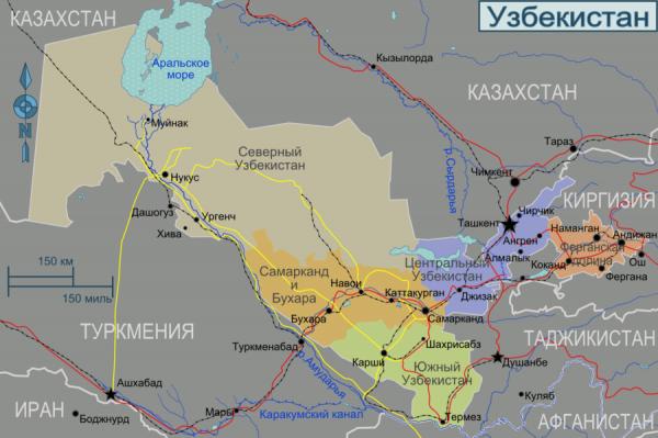 Регионы Узбекистана
