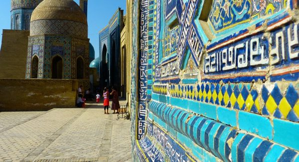 Фрагмент отделки стены в Самарканде