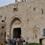 Сионские ворота Старого города