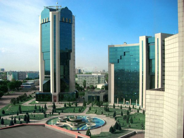 Национальный банк Узбекистана