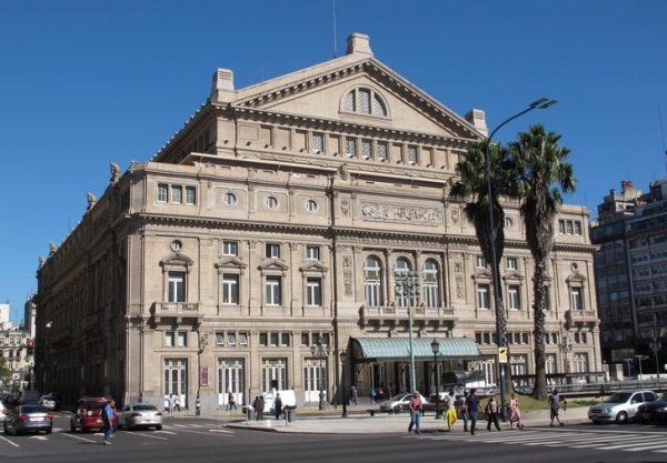 Театр «Колон» в Буэнос-Айресе