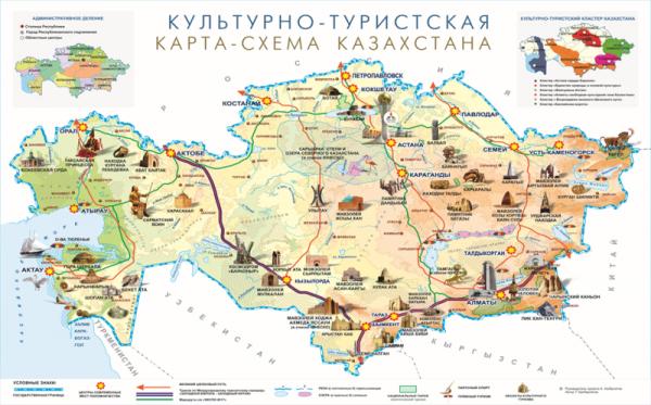 Туристическая карта Казахстана
