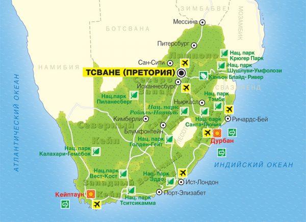 Туристическая карта ЮАР