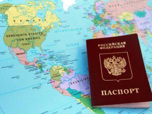 Туристы с загранпаспортами