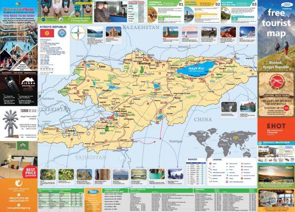 Туристическая карта Киргизии