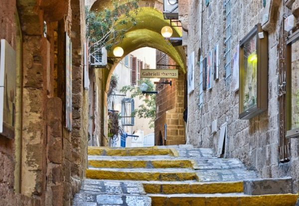 Улица Старого Яффо