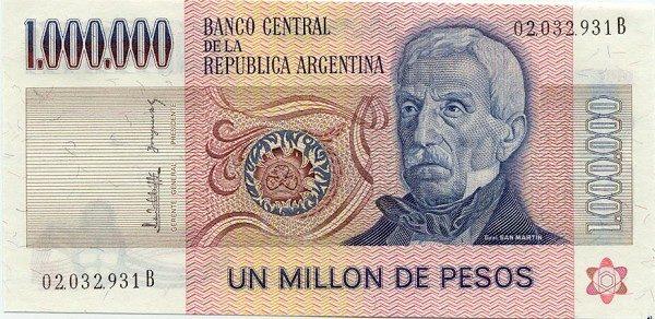 Вариант купюры в аргентинских песо