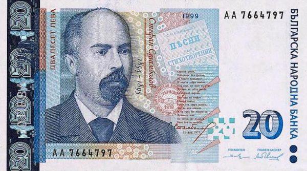 Вариант купюры в болгарском леве